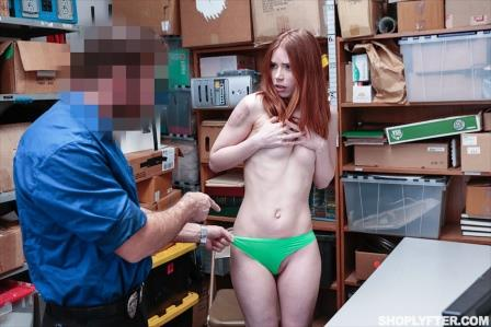 Shoplyfter Pepper Hart Case No 5587980