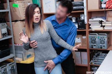 Shoplyfter Aubree Ice Case No 15284351